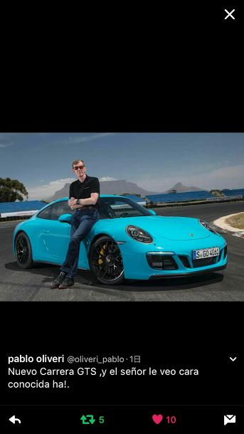 Porscheポルシェ991_2_GTS_tw_20170503