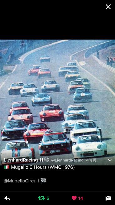 Porscheポルシェ930_1976_tw_20170503