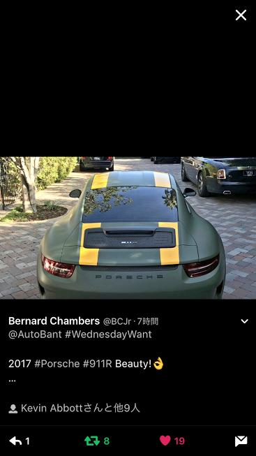 Porscheポルシェ991R_tw_20170504