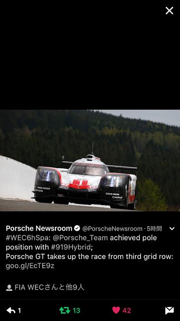 Porscheポルシェ919Hybrid_tw_20170506