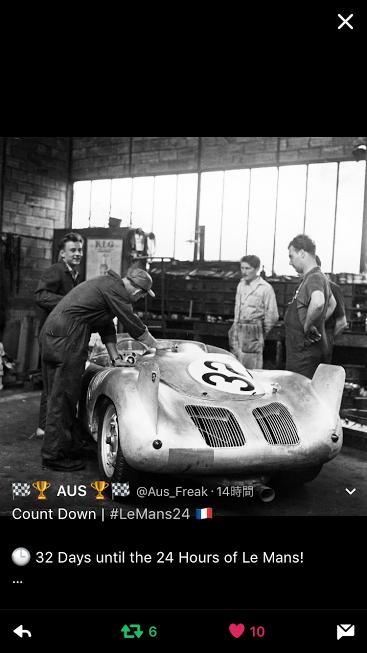 Porscheポルシェ32days_20170517