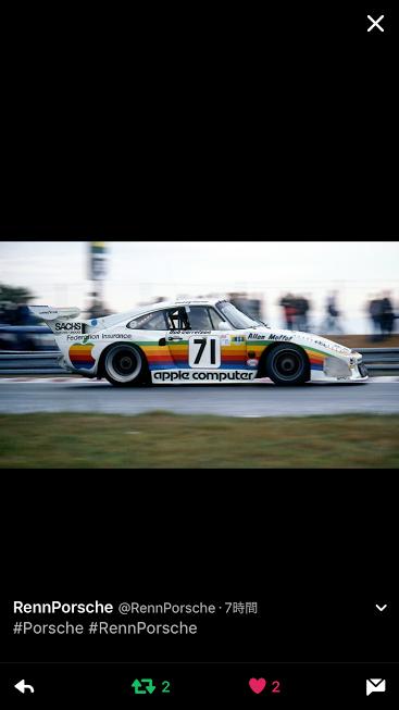 Porscheポルシェ935_tw_20170601