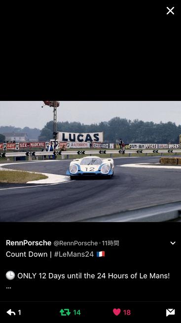 Porscheポルシェ_tw_20170606