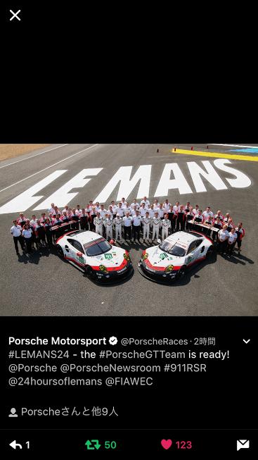 Porscheポルシェ_tw_leman24_2017