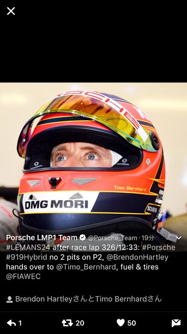 Porscheポルシェ_Lemans24_Lap326_tw_20170618