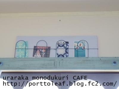 IMGP2888.jpg