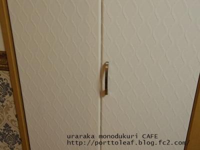 IMGP3092.jpg
