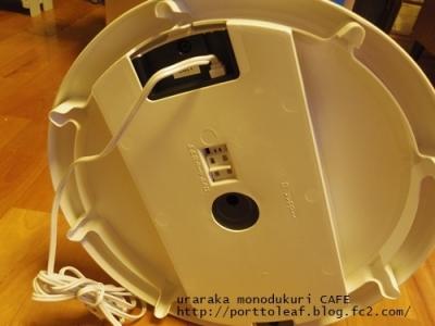IMGP3392.jpg