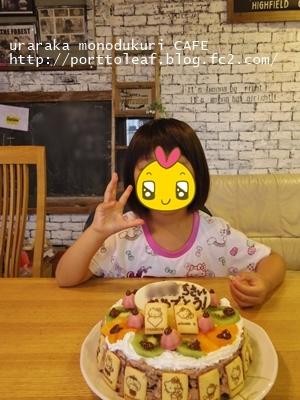 IMGP3459.jpg