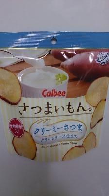 DSC_0015_creamcheese.jpg