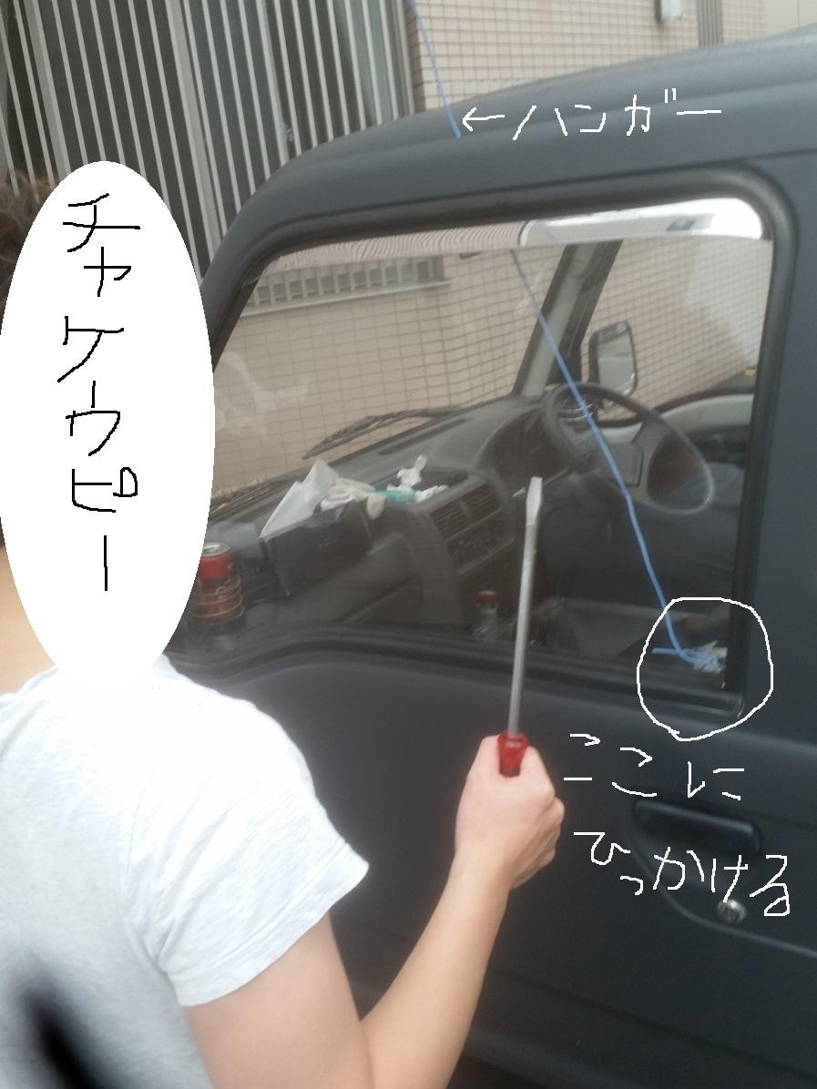20170621_172046.jpg
