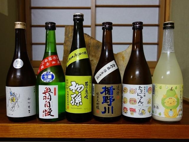 sake_170502.jpg