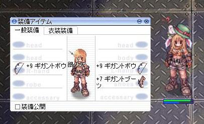050201_2.jpg