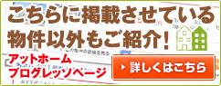 athome_bnr.jpg