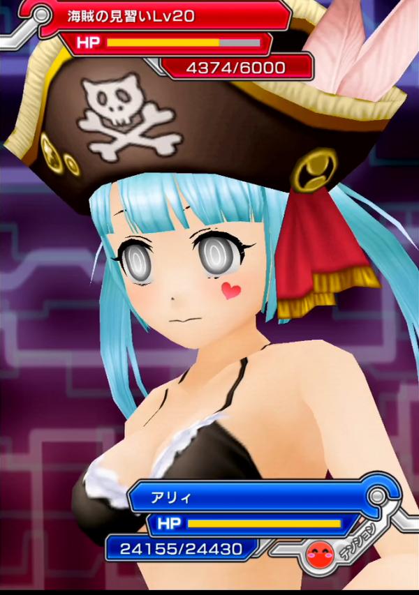 海賊からの招待状_10_海賊の見習いLv20_08