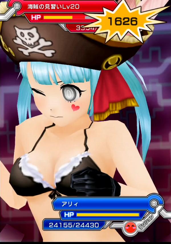 海賊からの招待状_10_海賊の見習いLv20_09