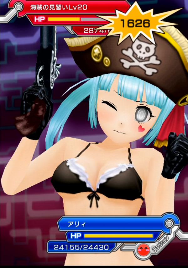 海賊からの招待状_10_海賊の見習いLv20_11