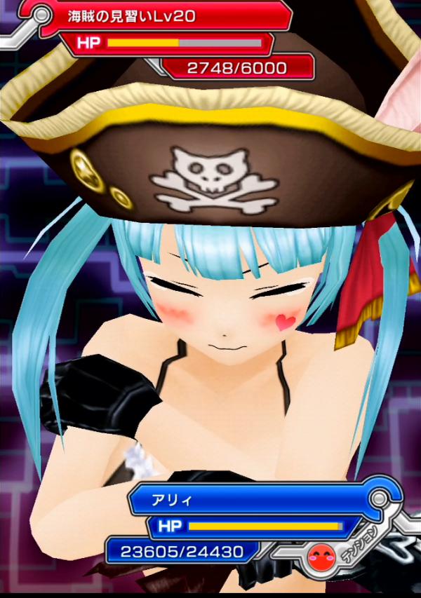 海賊からの招待状_10_海賊の見習いLv20_14