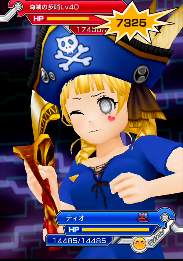 海賊からの招待状_11_海賊の歩哨Lv40_04