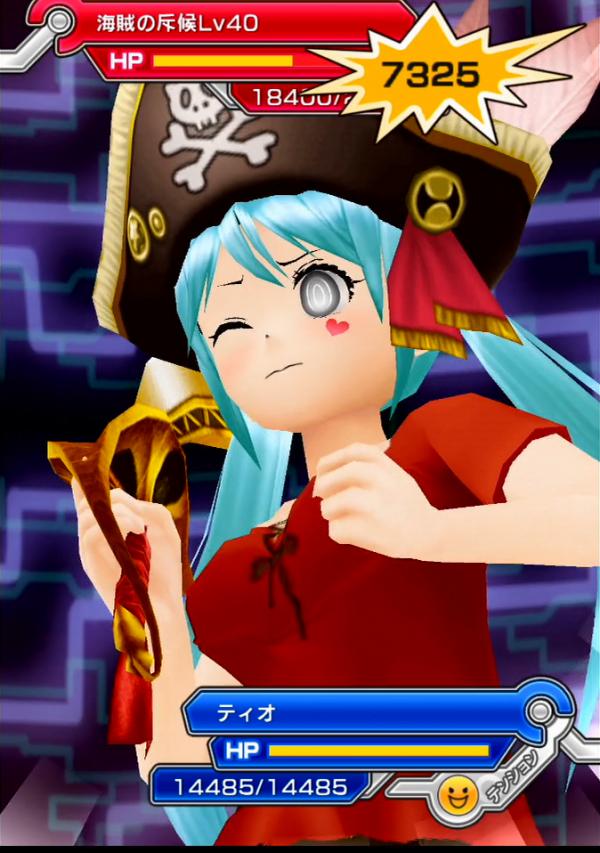 海賊からの招待状_12_海賊の斥候Lv40_04