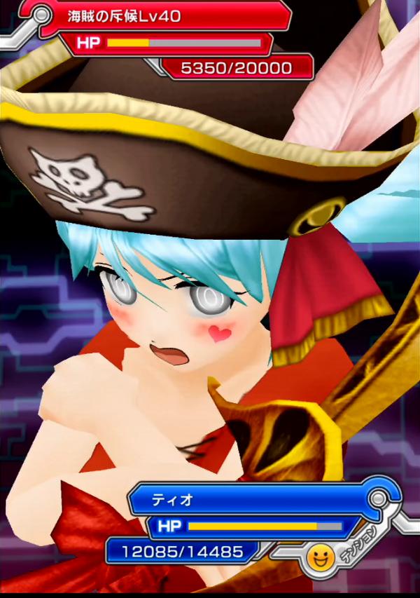 海賊からの招待状_12_海賊の斥候Lv40_13