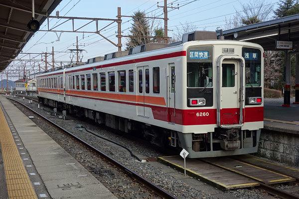 G2281865.jpg