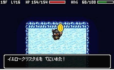 【アルケミックダンジョンズ】攻略02 『こおれるさんみゃく』