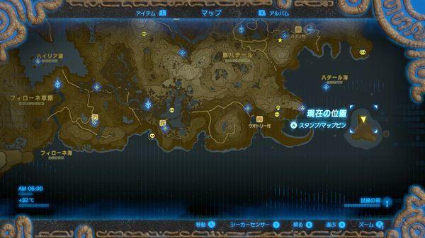 【ゼルダの伝説 ブレスオブザワイルド】 サイハテノ島 ほこらチャレンジ『野生の試練』を簡単にする方法 クグ・チデの祠 進み方 【BotW 攻略】