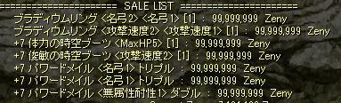 2000ml(5).jpg