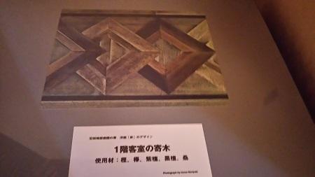 旧岩崎邸9