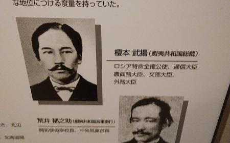 2018北海道大学総合博物館3