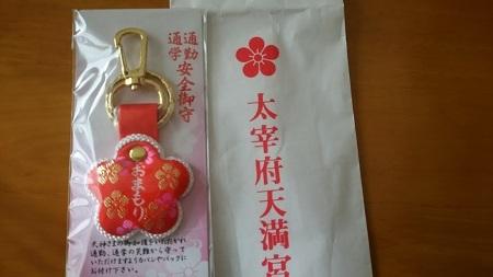 九州お土産2