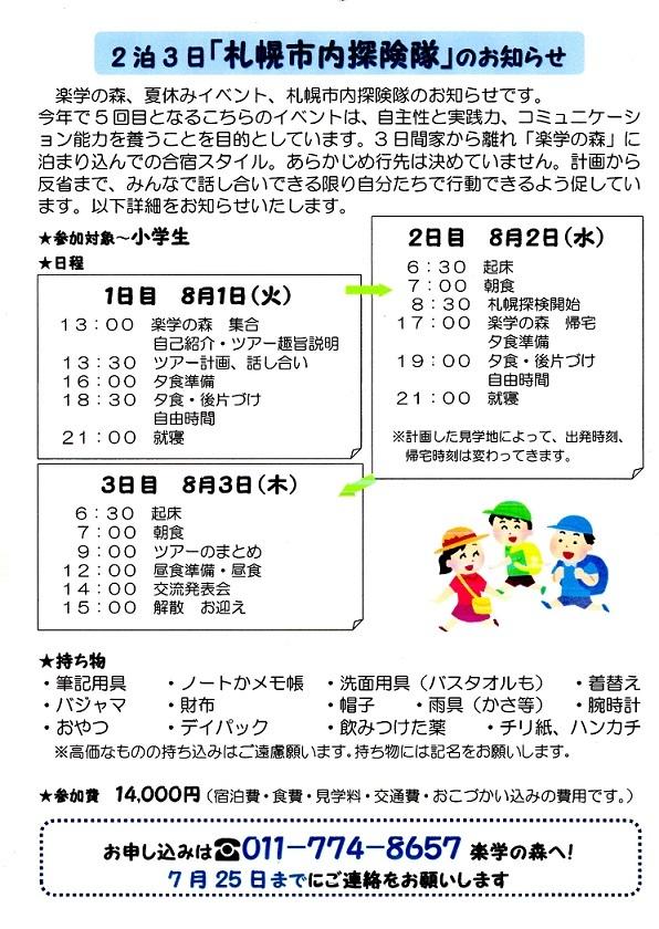 tour17.jpg