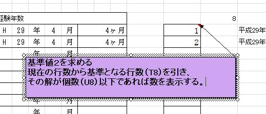 20170517232514a3d.png