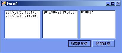 201706282214291dc.png