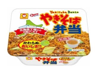 やきそば弁当とかいう北海道限定のカップ麺wwwwwwwww
