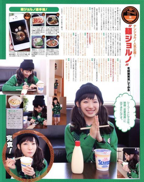 【画像】こういう可愛い女の子と一緒にラーメン食べたい・・・