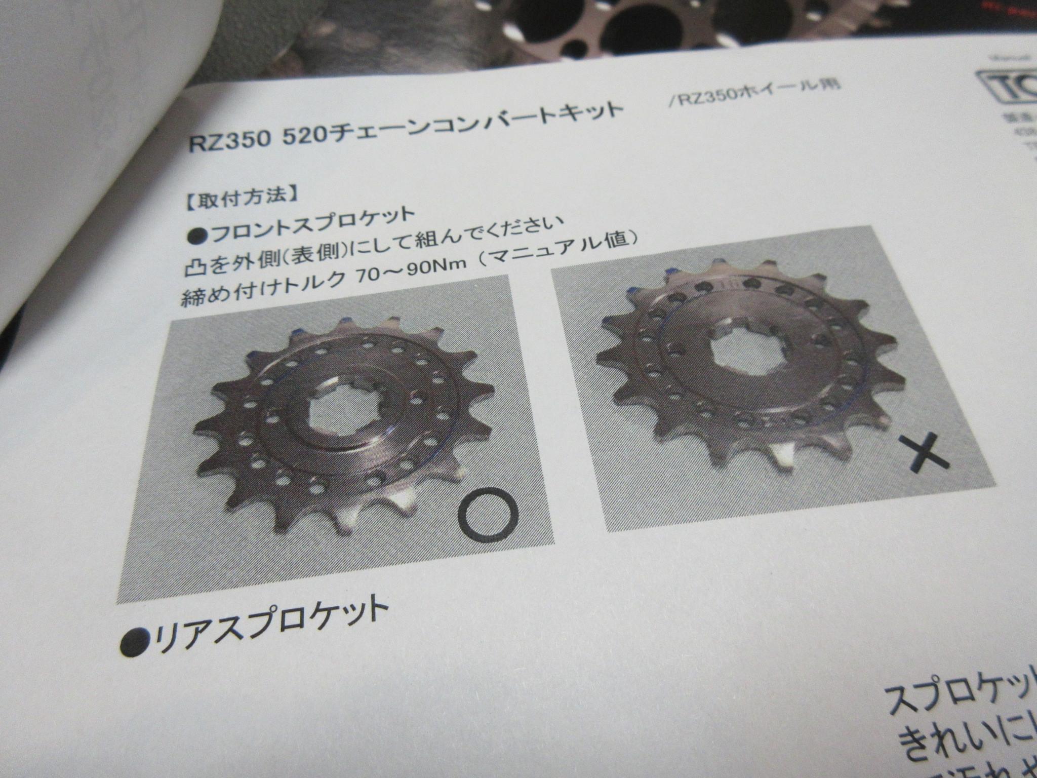 IMG_4093.jpg