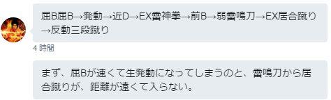 kobuki780.jpg