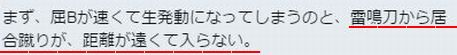 kobuki78papiB.jpg