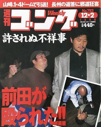 maenaguji.jpg