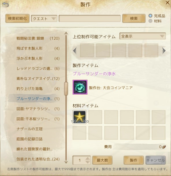 20170512012006ae7.png