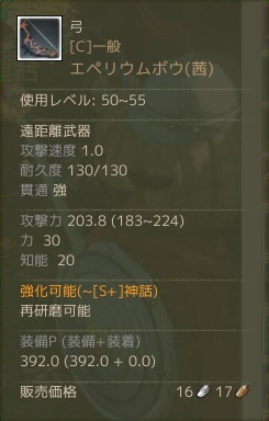 20170604025409e2d.png