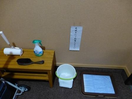 須賀谷温泉14