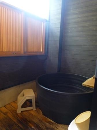 須賀谷温泉20