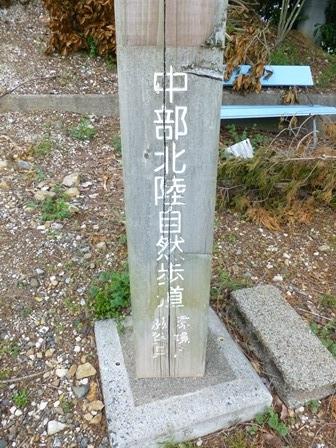 須賀谷温泉朝のお散歩5