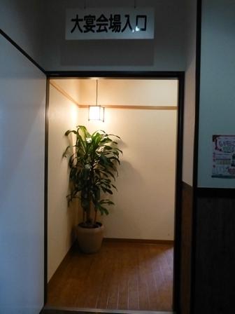須賀谷温泉朝食3
