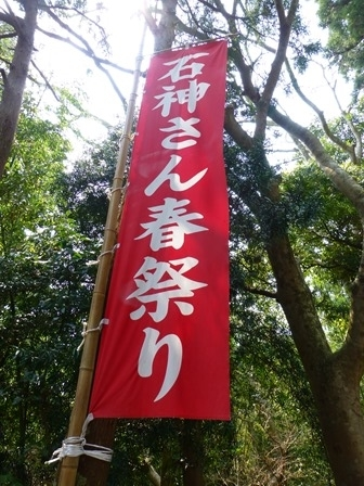 神明神社13