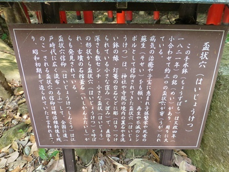 神明神社22
