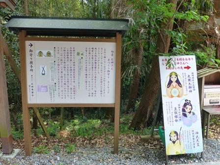 神明神社25